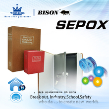 The Combination Book Safe Series XB113